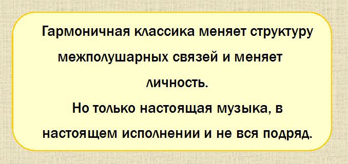 Википедия Кирюшин Владимир Викторович педагог, создавший оригинальную систему обучения детей музыке